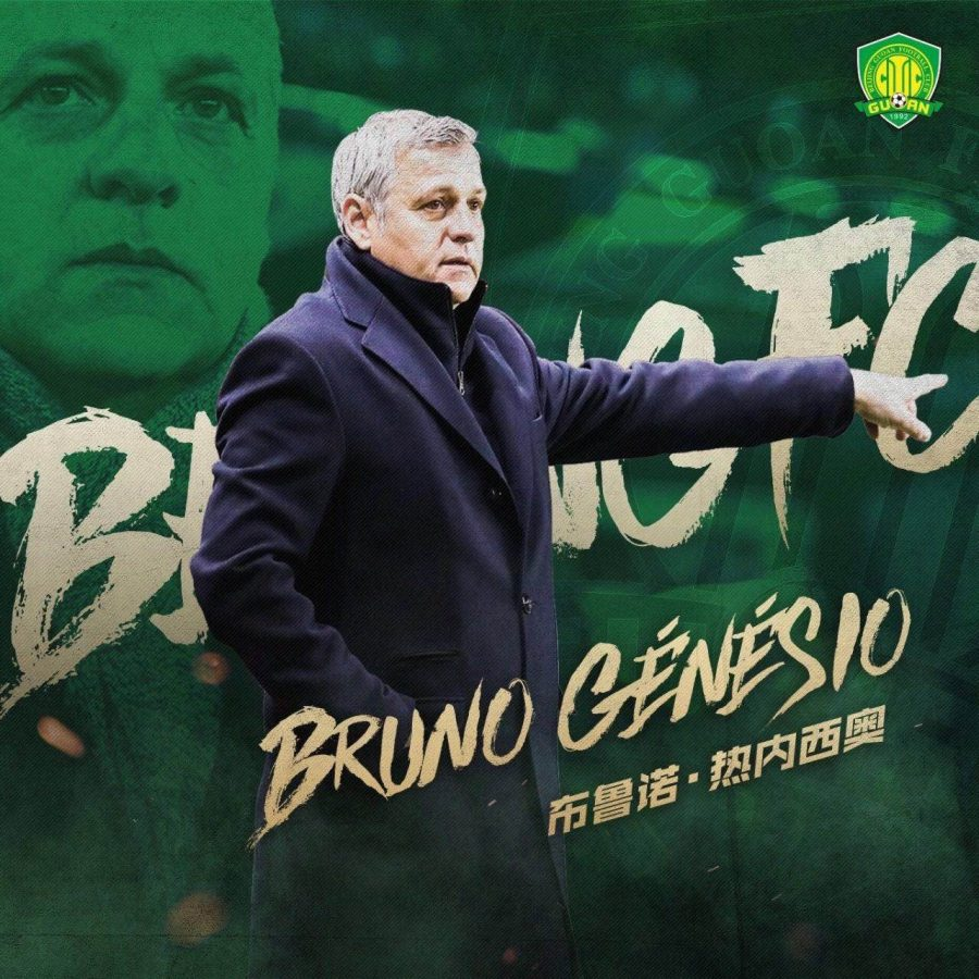 Officiel : Bruno Genesio s'offre un challenge chinois