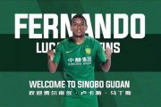 Officiel : Fernando rejoint la Chine
