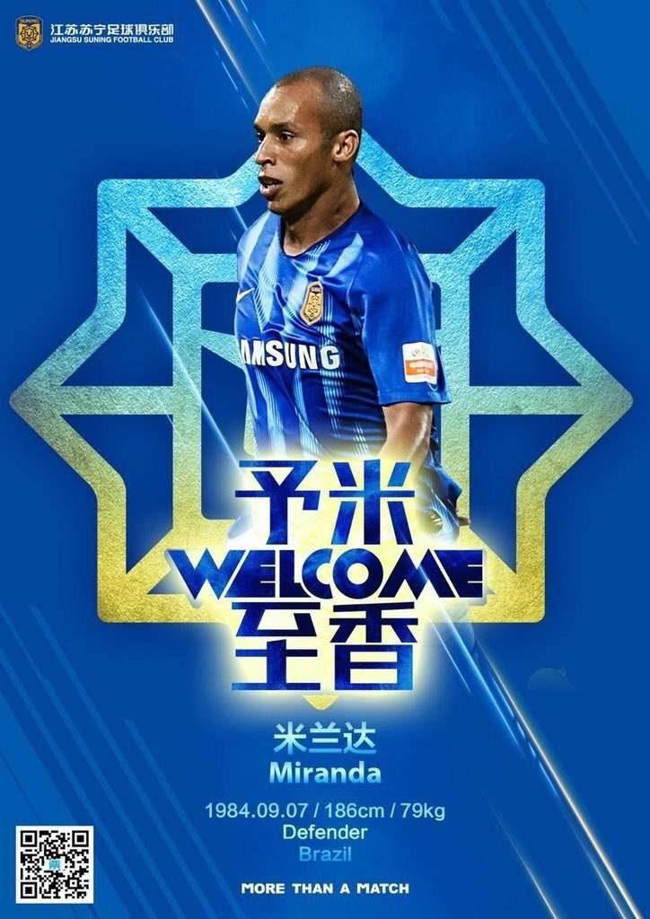 Officiel : c'est fini entre l'Inter Milan et Joao Miranda qui signe en Chine