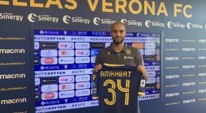 La Lazio et la Fiorentina ciblent un international marocain