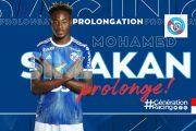 Officiel : Mohamed Simakan rempile à Strasbourg