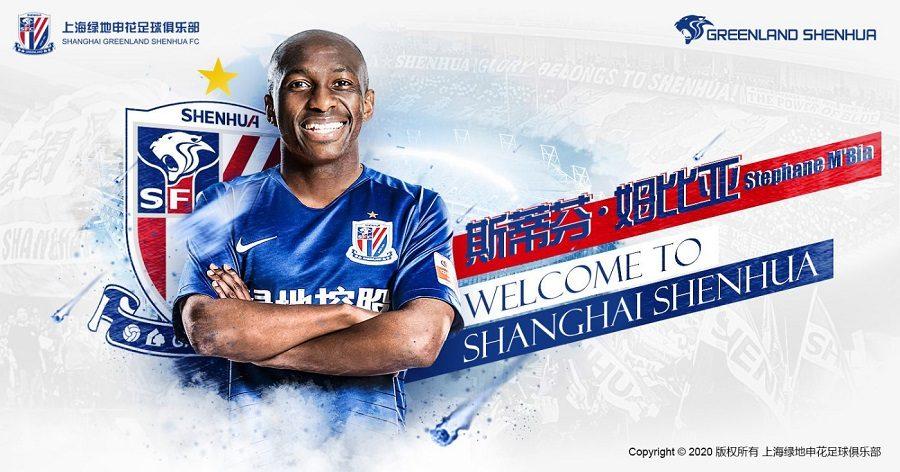 Officiel : Stéphane Mbia signe au Shanghaï Shenhua