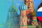 Euro 2020 (2021) : tout savoir sur la Russie 🇷🇺 Sbornaja komanda