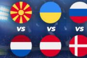 Pronostic Euro 2021 – 21 juin – Les matchs du jour