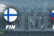 Pronostic Finlande-Russie euro 2021 : cotes et analyses pour bien parier